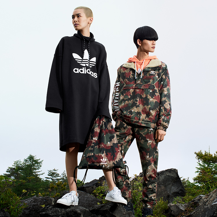 Collection adidas x Pharrell Williams HU Hiking Wandern in